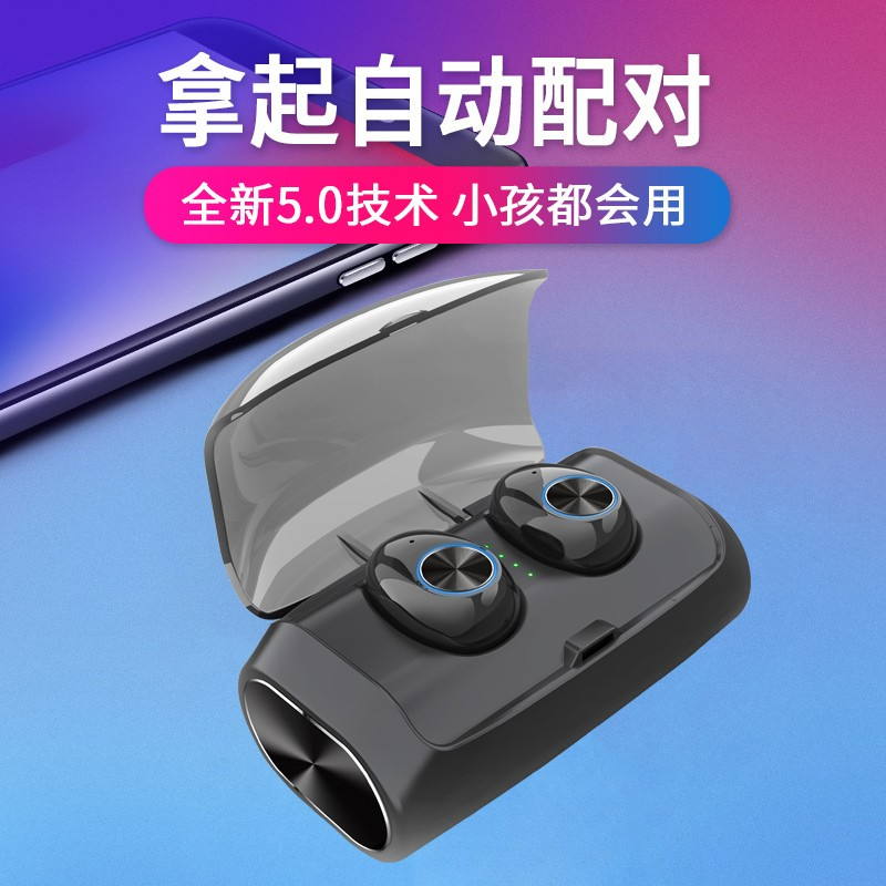 Wireless Bluetooth Headset