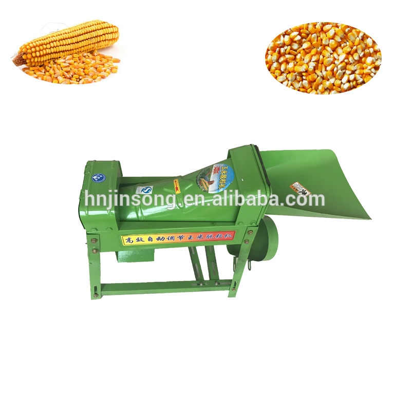 Seed Shell Removal Machine