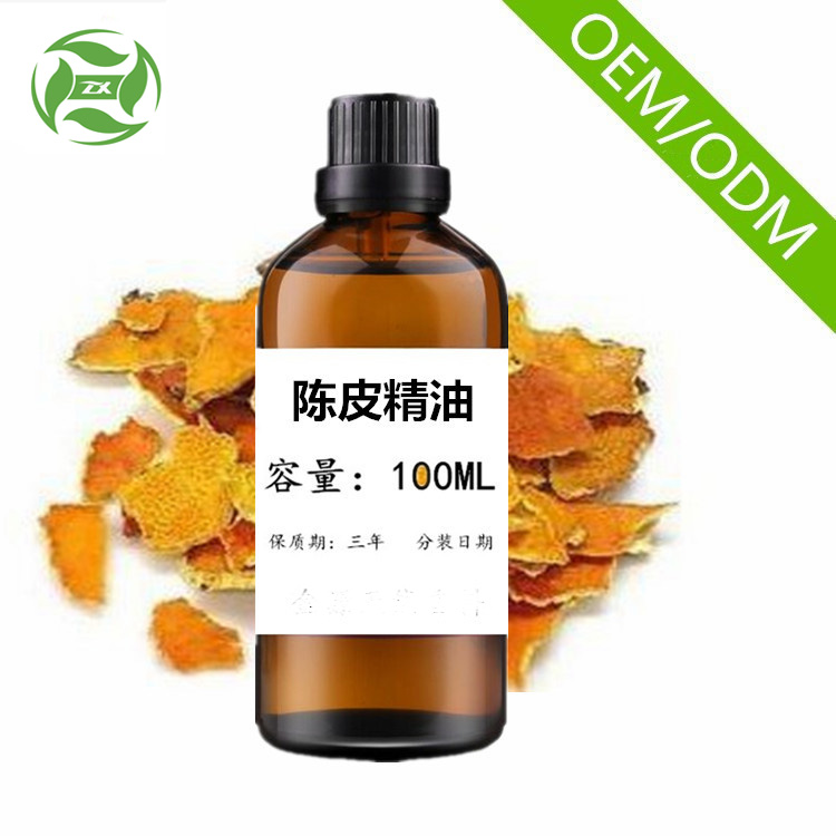 Dried Tangerine Peel Oil